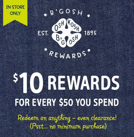 OshKosh Rewards